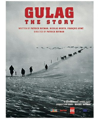 Премьера документального фильма «ГУЛАГ. История»