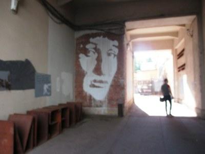 Когда музейщики пишут на стенах