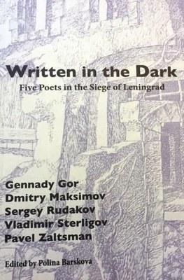 Стихи, написанные во тьме