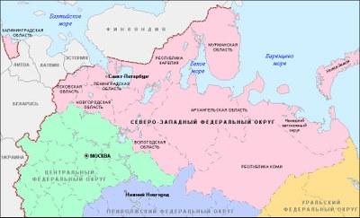 «Северо-Запад России: Регион или регионы?»