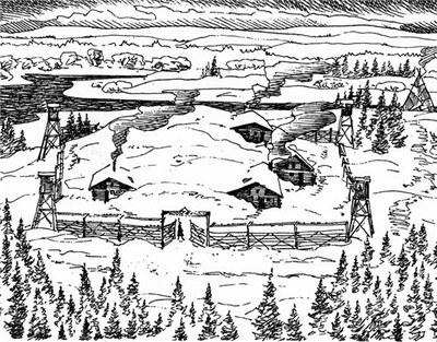 Память о Гулаге: Инта. Путеводитель