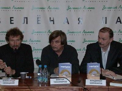 """Шинкарев объявил """"конец митьков"""""""