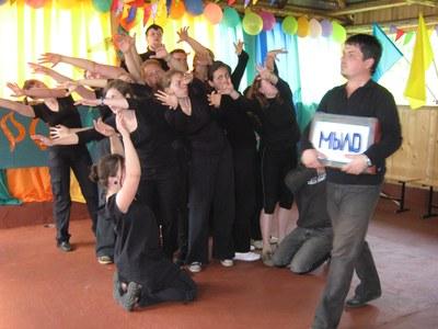 11-й фестиваль «Остров надежды» на Коневце