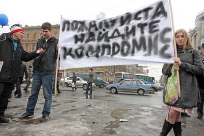 «Байкал – не сточная канава!»