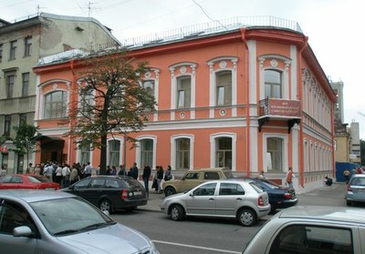 Андрей Щербак. Государство и малый бизнес: рука дающая и рука карающая