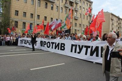 Евгения Литвинова: Дорогами Радищева на Марш миллионов