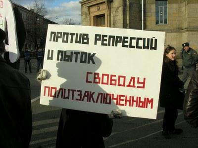 Марш против ненависти 2012. Фото