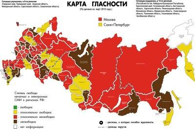 """О """"Карте гласности"""" - 2009"""