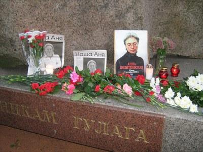 Память о Политковской в Петербурге