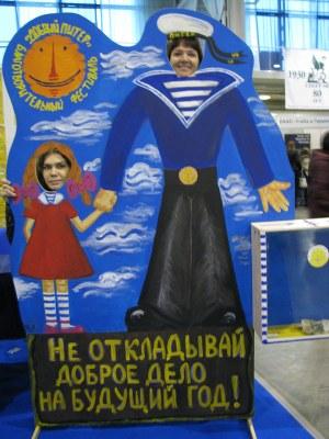 Петербург подобреет в пятый раз