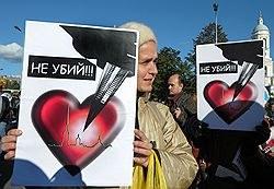 Приговор «Петербургской Трое» вынесут 31 октября 2010