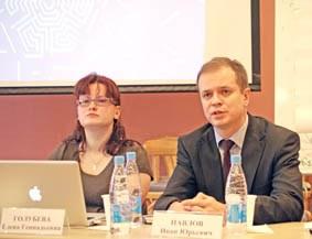 Рейтинг информационной открытости органов власти РФ в 2009 году