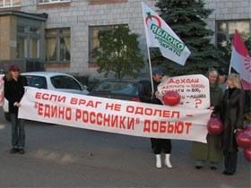Соглашение о сотрудничестве демократических организаций Санкт-Петербурга: Из первых уст