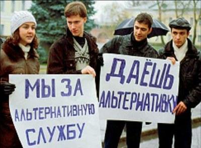 """""""Солдатские матери Санкт-Петербурга"""" обсудили настоящее и будущее АГС"""