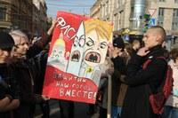 Трехтысячный митинг в защиту Петербурга