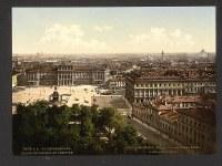 «Европейский» и «цивилизованный» город:  символическое производство Петербурга на рубеже 1990-х и 2000-х гг.