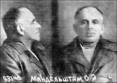 Дни Мандельштама в Петербурге