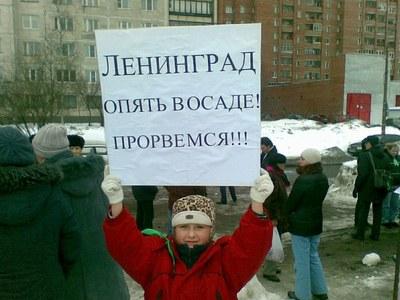 Фоторепортаж из сквера на ул. Ивана Фомина