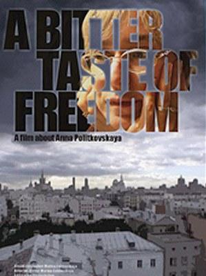Премьерный показ фильма «Горький вкус свободы» - 13 декабря