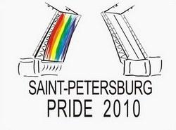 Заявка на гей-парад