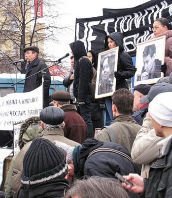 «Агора» о преследованиях НГО и гражданских активистов в 2009