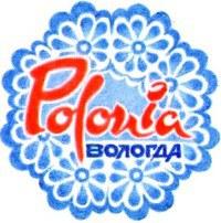 Единственный «иноагент» в Вологде