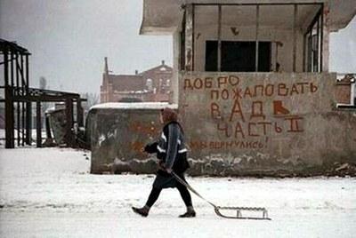 Чеченские войны и память о них