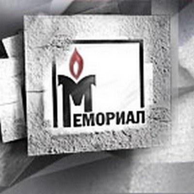 """Петербургский """"Мемориал"""" избрал новое правление"""