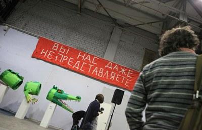 """Аркадий Гутников: """"Эти поправки выполняют роль пропагандистского документа"""""""