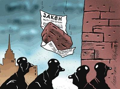 Как сегодня в России пересматриваются аксиомы политологии о роли НКО в политике