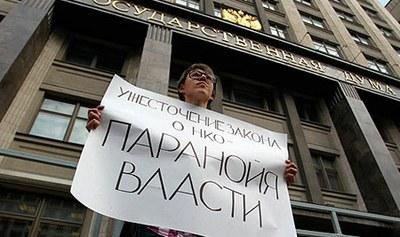 """""""Мемориал"""" о законе об «иностранных агентах»"""