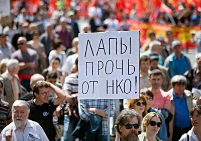 О преследовании Антидискриминационного центра «Мемориал»