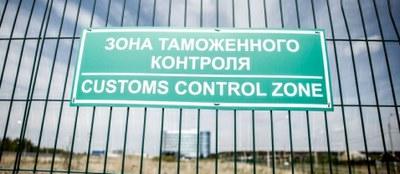 Обыск Анны Шароградской будет обжалован