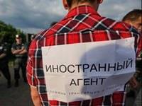 Ольга Гнездилова о дискриминации НГО