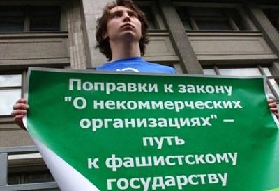 """От Путина требуют """"безотлагательно опубликовать полные списки названных 654 НКО"""""""