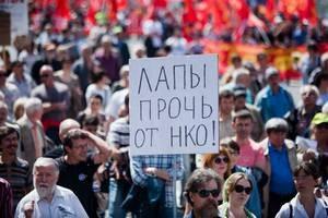 Прокурорские проверки НКО в Петербурге продолжаются