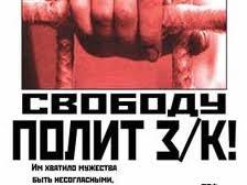 Россию толкают на привычный трагический путь