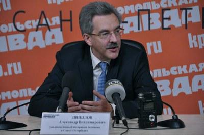 Права НИЦ «Мемориал» нарушены, считает Александр Шишлов