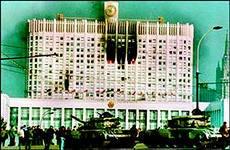 «Москва – 1993. Четырнадцать дней осени»
