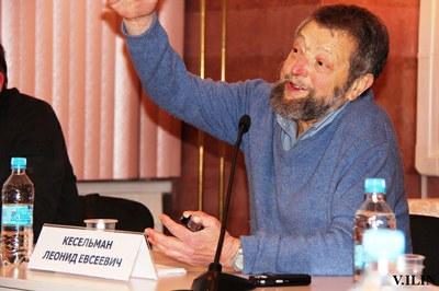 Леониду Кесельману исполнилось бы 70