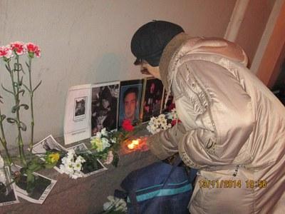 Пикет памяти Тимура Качаравы