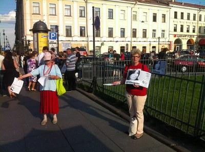 Пикеты памяти Натальи Эстемировой
