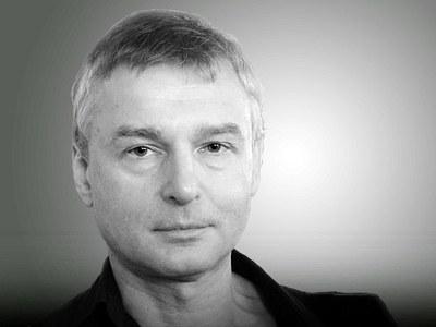 Вечер памяти Дмитрия Циликина