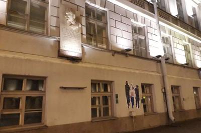 К 100-летию со дня создания ВЧК