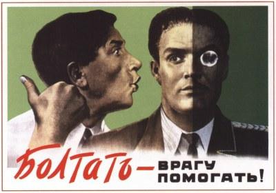 Кляп для истории: Доступ к архивам эпохи Сталина практически закрыт