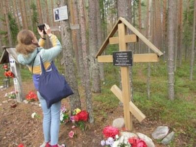 Петербургский «Мемориал» просит провести проверку законности действий РВИО в Сандормохе
