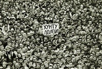Августовский успех 1991