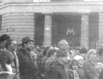 Как это было: Митинг за спасение Дома Дельвига в 1986 году
