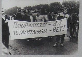 «Жаворонкам революции» 30 лет