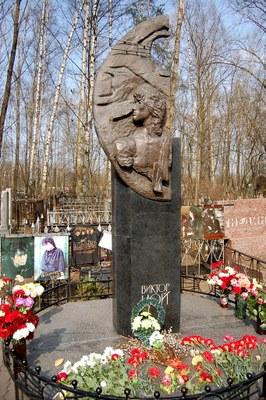 День памяти Виктора Цоя